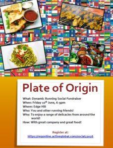 2016 plate of origin